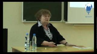 Публичная лекция В.С. Юркевич