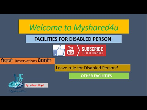 Facilities For Disabled Person In India (hindi)