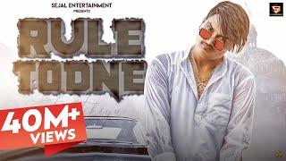 Rule Todne Amit Saini Rohtakiya Video HD Download New Video HD