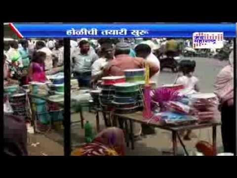 Kolhapur holi festival preparation