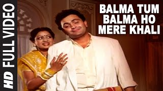 Balma Tum Balma Ho Mere Khali - Nagina Video Song