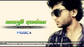Sanasum Ananthaya - Praneeth Dhananjaya (Sinhala MP3)