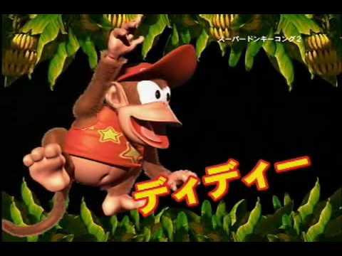 Super Donkey Kong 2 Trailer - Nintendo GBA