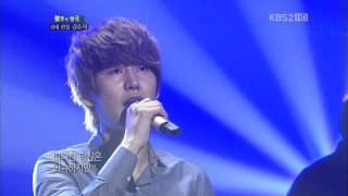[HD] 110813 Kyuhyun - Too Much @ Immortal Song 2