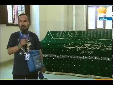 مقام النبي شعيب في الاردن