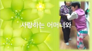 서비스 체험수기 영상- 박혜정씨