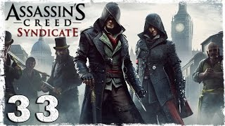 [Xbox One] Assassin's Creed Syndicate. #33: Планы изменились.