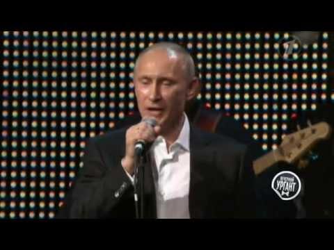 image vidéo Vladimir Putin un candidat dans The Voice