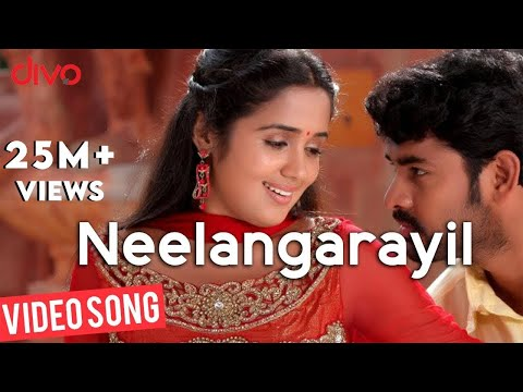 Neelangarayil  Video Song HD