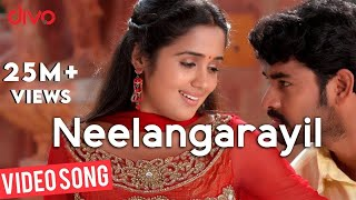 Neelangarayil - Pulivaal Video Song