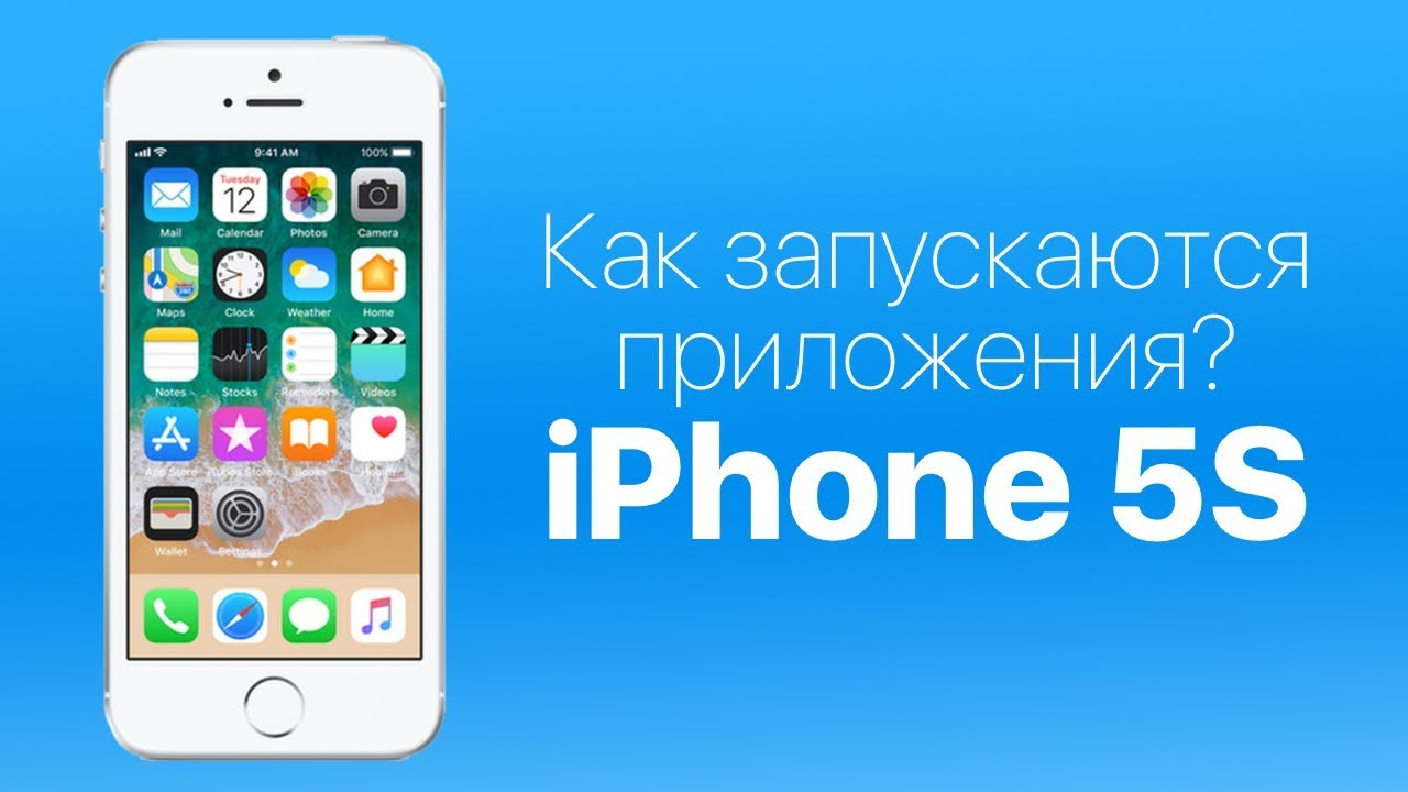 азино777 приложение на айфон