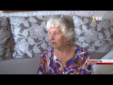 «Полгода не выплачивали пособия по инвалидности» - в редакцию ТВК обратилась жительница Искитима