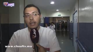 خطير و بالفيديو..عصابة هجمات على المستشفى الجامعي بفاس واحتاجزو طبيبة تحت التهديد بالسلاح وها شنو وقع |