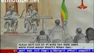ETV -The Kangaro Court listen to witnesses of the imprisoned Ethio Muslims Arbitration Committee