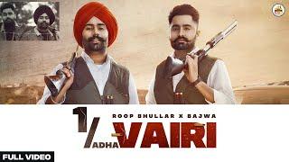 1 Adha Vairi Roop Bhullar Bajwa Video HD Download New Video HD