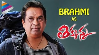 Sunil's Jakkanna Movie Trailer Spoof - Brahmanandam as Thikkanna