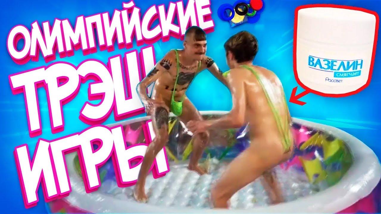 olimpiyskie-porno-igri