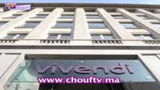 النشرة الإقتصادية بالعربية 11-3-2013 | إيكو بالعربية
