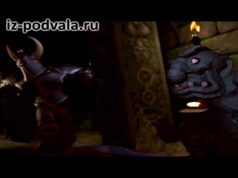 Dungeon Keeper I & II - Ролики из игры