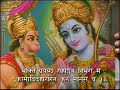 Thumbnail 2 for Sunderkand 1 ( Sundar Kand ) Sung By Guruji Shri