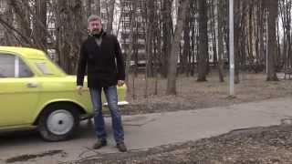 Тест драйв Газ 24 11 Такси Иван Зенкевич