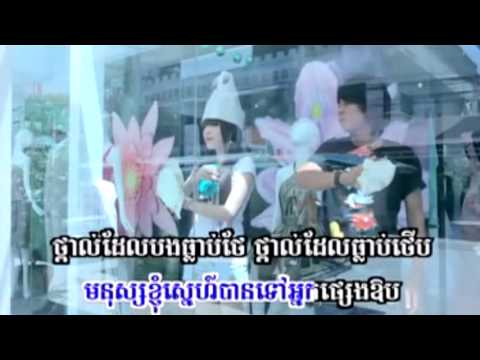 Sunday VCD Vol 127  Songsa Knhom Propun Ke By Keo Veasna