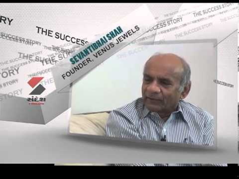 Sandesh News- Promo of The Success Story with Mr.Sevantibhai Shah (Founder, Venus Jewels)