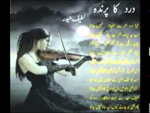 sajname ghman day azab which rehnaan[.sad song]rahat ftah ali khan