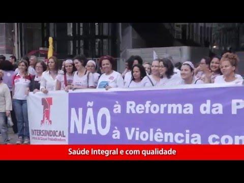 Sindicato dos Bancários participa de Ato das Mulheres em São Paulo