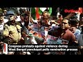 Congress protests against violence during West Bengal panchayat polls nomination process