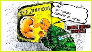 HB BODY и АПЕКС протишут доносы на  ОНБ пытаясь ЗАТКНУТЬ ему. Олег Нестеров Брест.