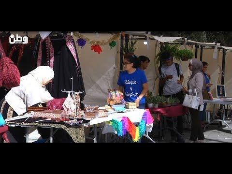 """انطلاق سوق الحرجة الثامن في رام الله بالشراكة مع """"بال تريد"""""""