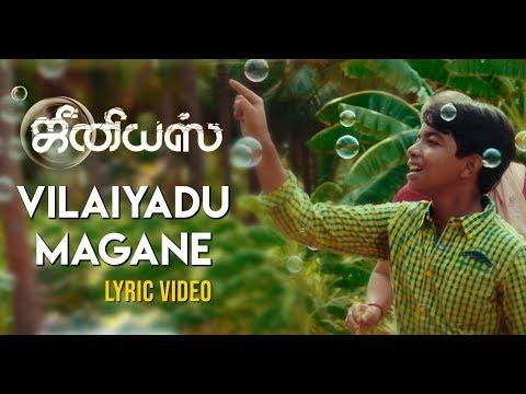 Vilaiyadu Magane (Lyric Video) - Genius - Yuvan Shankar Raja - Suseinthiran - Roshan - U1 Records