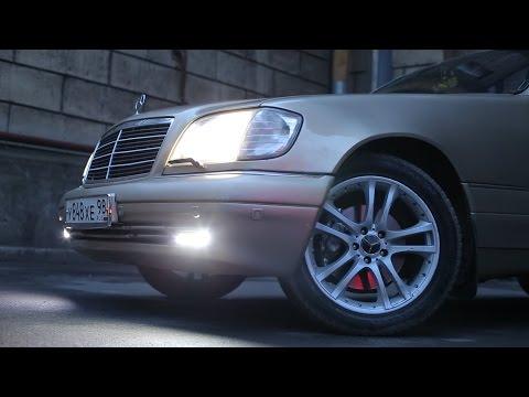"""AcademeG"" видеообзоры от Константина Заруцкого. Тест-драйв Mercedes-Benz S-Class"