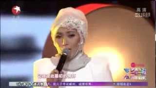 Shila Amzah A Moment Like This (Shanghai Dragon TV's New