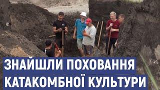 На Луганщині археологи знайшли поховання катакомбної культури