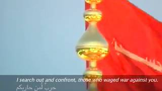 Silmun Liman Salamakum, Abbas Bandali