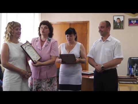 Награждение победителей Республиканского конкурса «Молодежная премия» Видео
