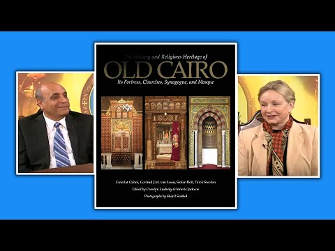 Coptic Civilization - Heritage of Old Cairo