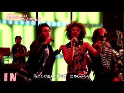 SMAP x LMFAO  Party Rock Anthem