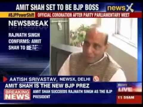 Rajnath Singh confirms: Amit Shah to be new BJP President