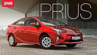 Toyota Prius тест-драйв с Павлом Кариным. Видео Тесты Драйв Ру.