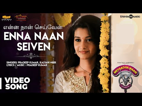Meyaadha Maan – Enna Naan Seiven Video Song