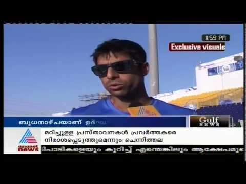 Abu Dhabi to host first IPL match in UAE. Asianet News