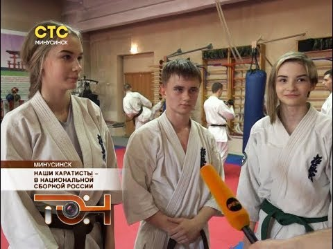 Наши каратисты – в национальной сборной России