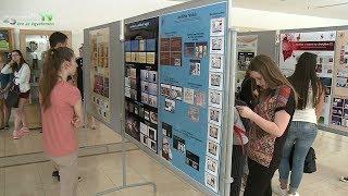 Különleges kiállítás nyílt az Egyetemi Könyvtár és Tudásközpontban