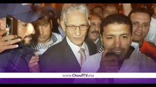 بالفيديو:هكذا علق مغاربة على نزول الوزير الداودي للاحتجاج إلى جانب عمال سنطرال   |   نسولو الناس