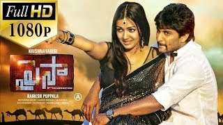 Paisa Full Length Telugu Movie| Dvd Rip 2014
