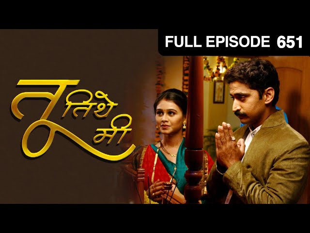 Tu Tithe Mi - Episode 651 - April 26, 2014