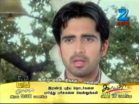 Chinna Marumagal - 20-01-2014